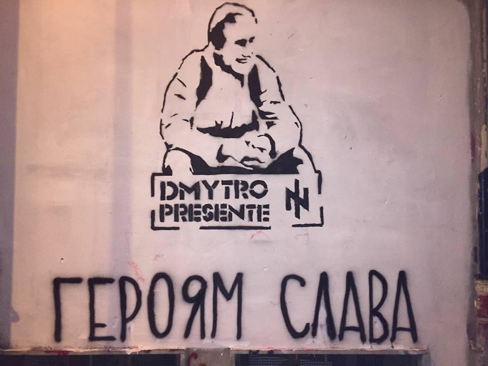 Cpi campania ricorda Dmytro Yakovets